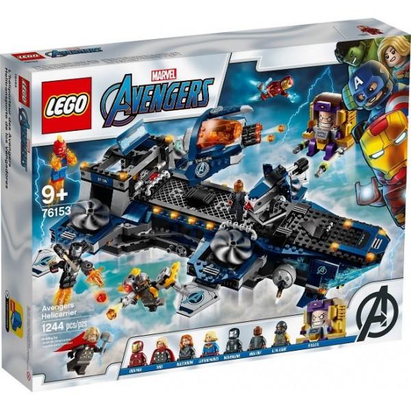 76153 Avengers Helicarrier