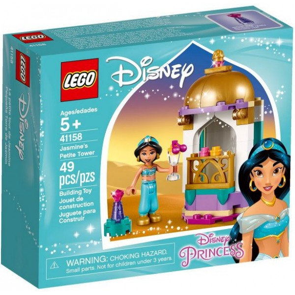 41158 Jasmine's Petite Tower