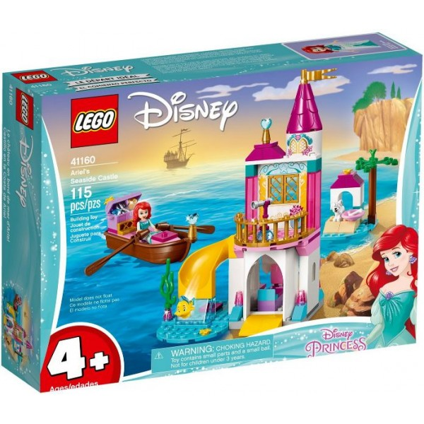 41160 Ariel's Seaside Castle