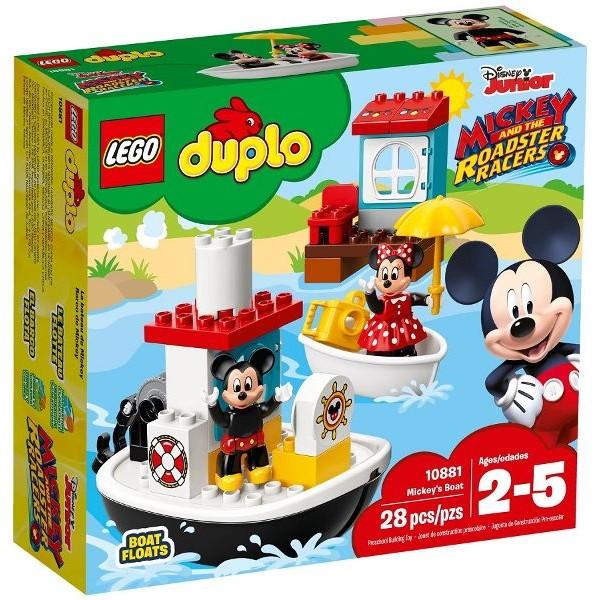 10881 Mickey's Boat
