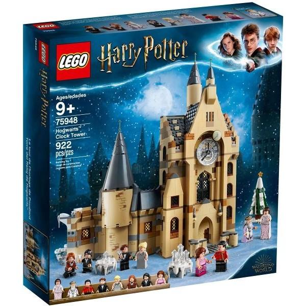 75948 Hogwarts Clock Tower